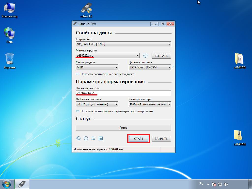 Reset-Windows-Password-007.png