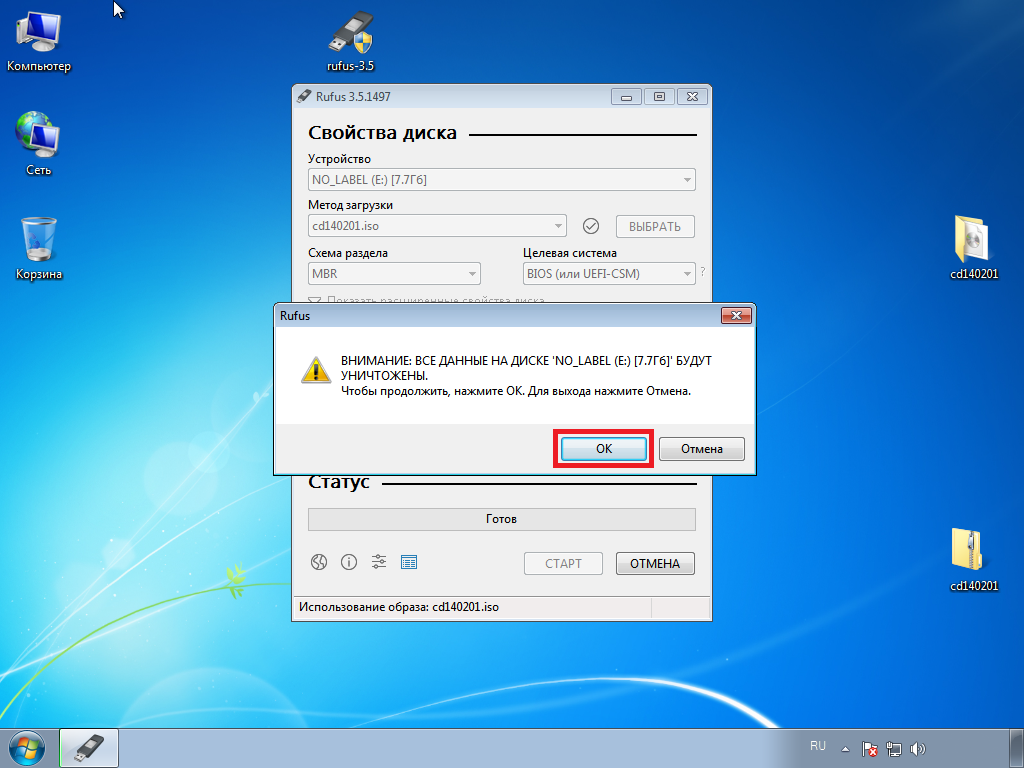 Reset-Windows-Password-008.png