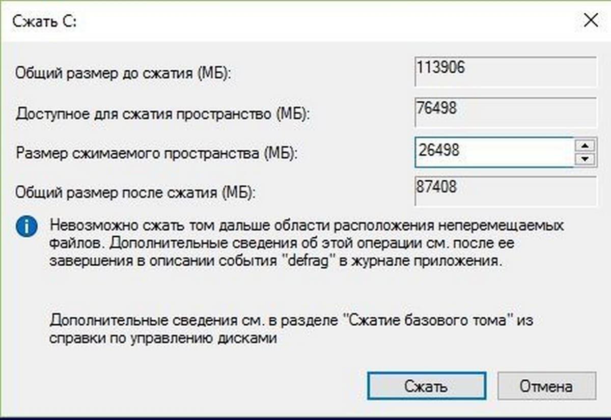 1476269971460.jpg
