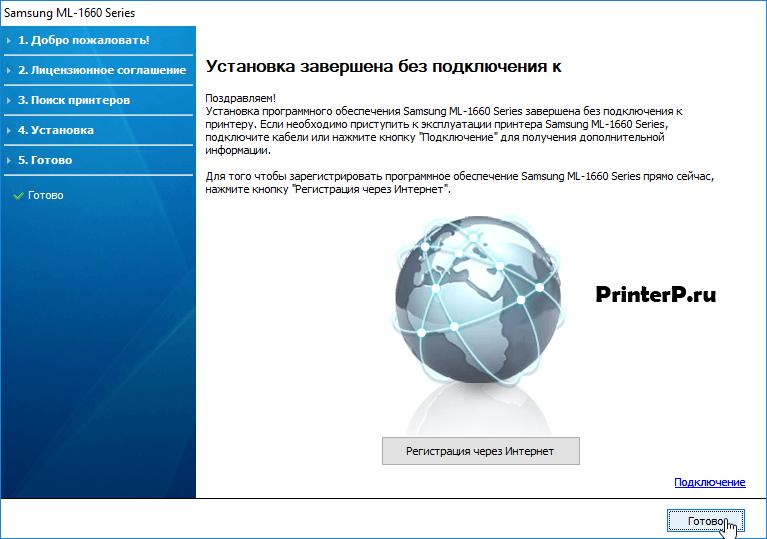 Samsung-ML-1660-6.png