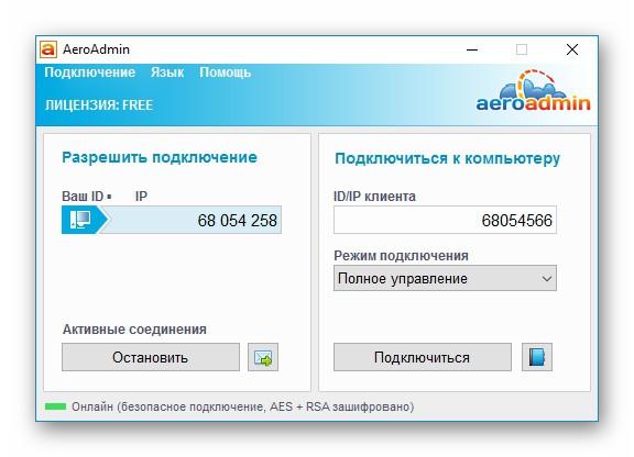 Glavnoe-okno-programmy-dlya-udalennogo-administrirovaniya-AeroAdmin.png