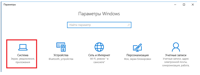Screenshot_2-16.png