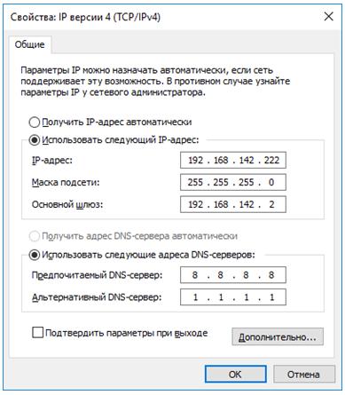 Screenshot_20-5.png