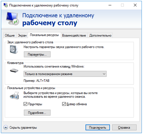 Screenshot_29-2.png