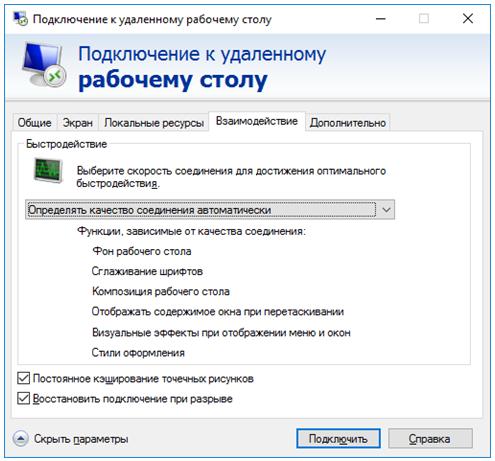 Screenshot_30-2.png