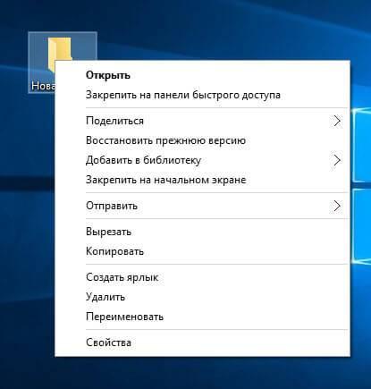 skryit-faylyi-windows-01.jpg