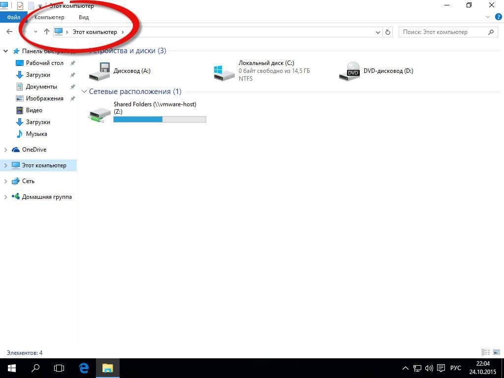 skryityie-papki-v-windows-10-02.jpg