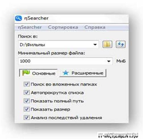 usearcher