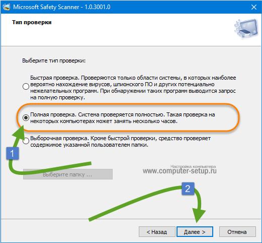 error_0x80070422_windows_10_02-2.png
