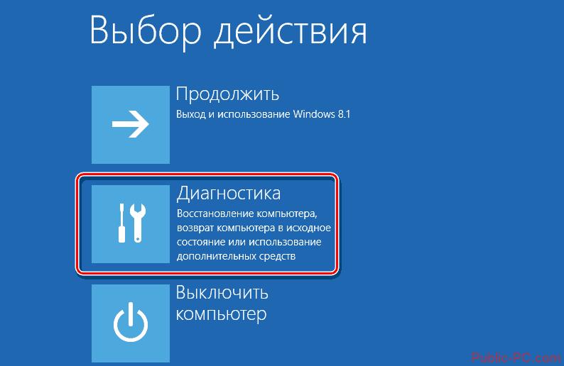 Rezhim-vosstanovleniya-Windows-8.png