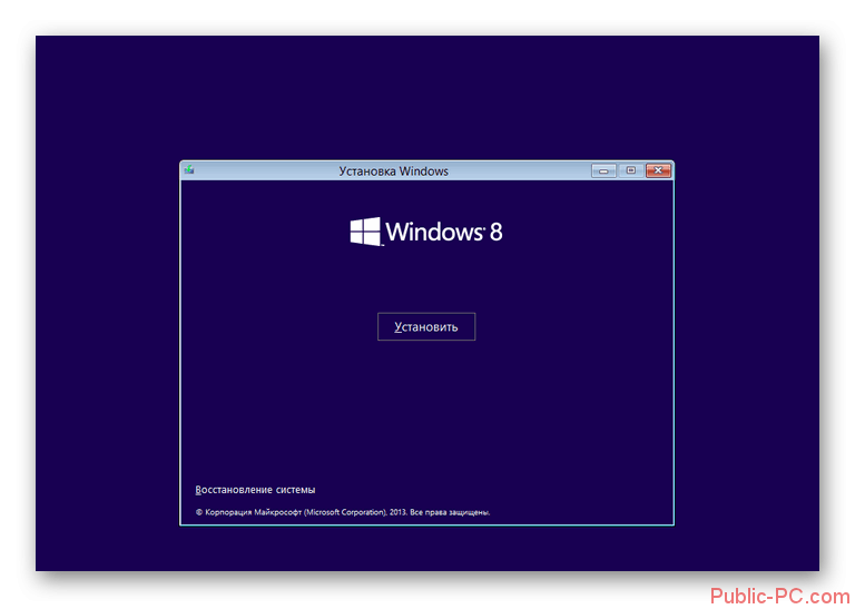 Perehod-k-ustanovke-Windows-8.png