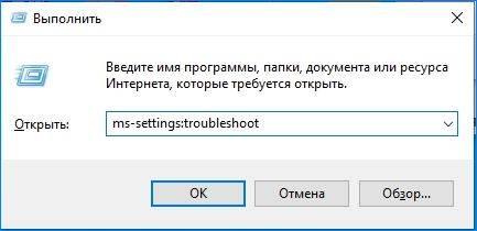 ms-settings-troubleshoot.jpg