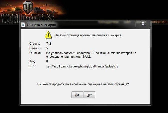 na_etoj_stranice_proizoshla_oshibka_scenariya1.jpg