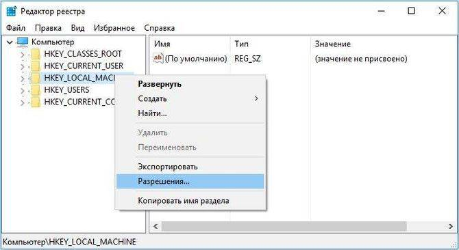 na_etoj_stranice_proizoshla_oshibka_scenariya5.jpg