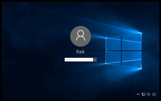 Экран-блокировки-Windows-10-512x322.png