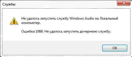 error-1068-1.jpg