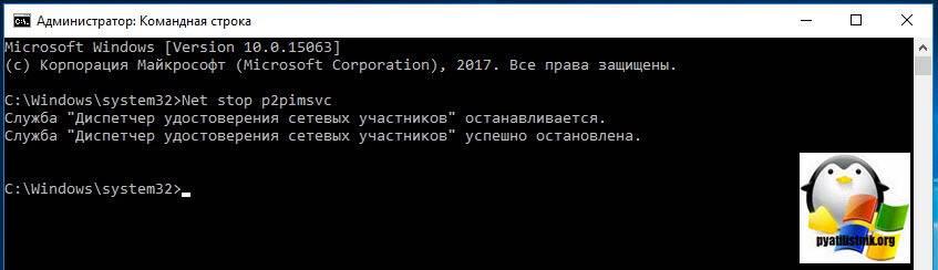 oshibka-1068-u-setevoy-sluzhbyi.jpg