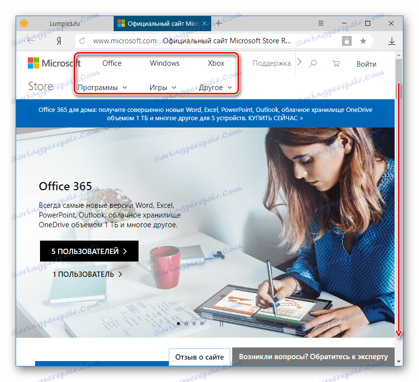 how-to-install-windows-store-in-windows-10_15.png
