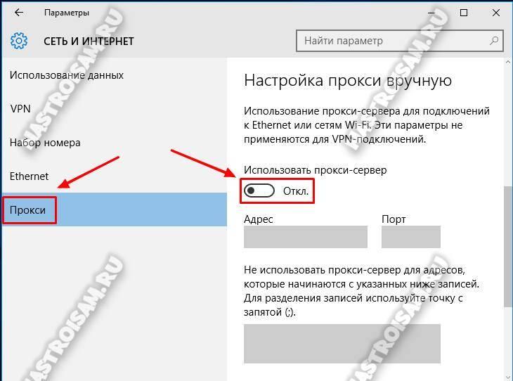 wind10-proxy-on.jpg