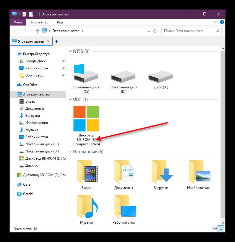 Opredelenie-bukvyi-smontirovannogo-virtualnogo-obraza-Windows-10.png