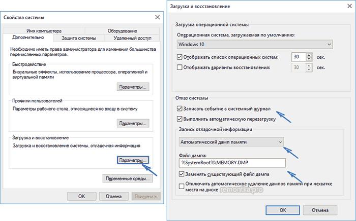 enable-memory-dumps-windows-10.png