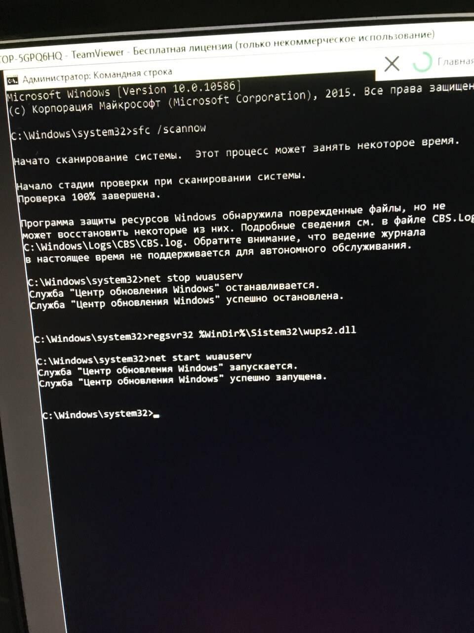 kod-oshibki-0x800705b4-windows-10.jpg