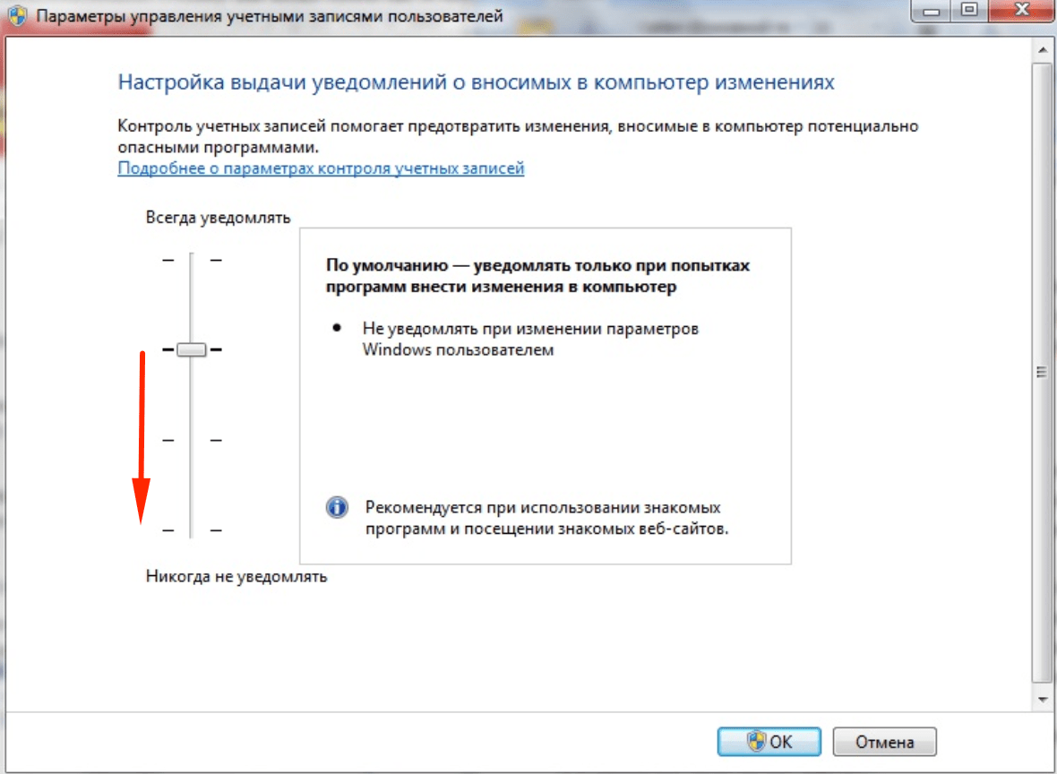 user-account-control-min.png