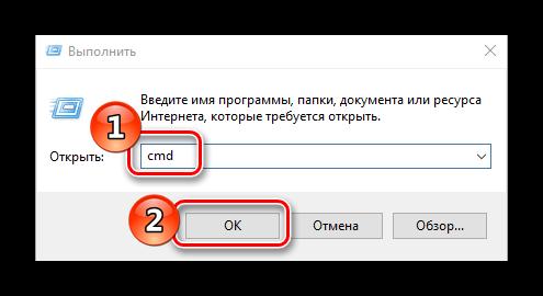 cmd.png
