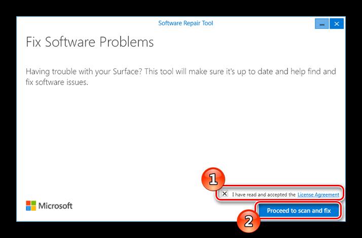 software-repair-tool.png