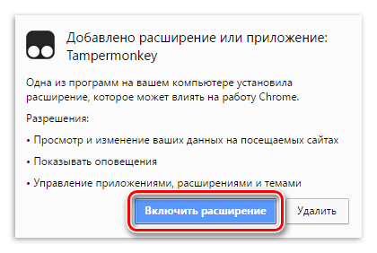 Zapros-ob-ustanovke-Temoer-Monkey-min.png