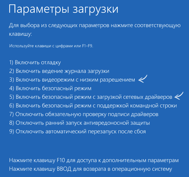 low-resolution-mode-windows-10.png