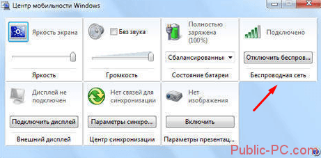 Screenshot_4-7.png