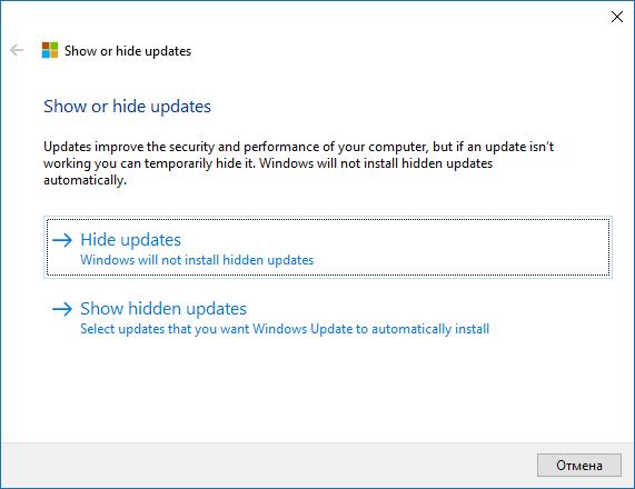 microsoft-show-hide-updates-main.png
