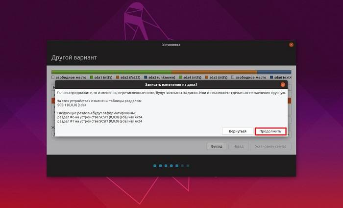 Install_Ubuntu_next_to_Windows_10_15.jpg