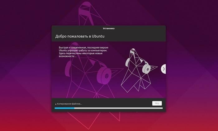 Install_Ubuntu_next_to_Windows_10_18.jpg