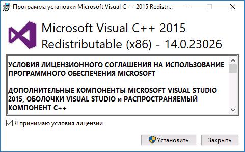 install-visual-c-2015-redistributable.png