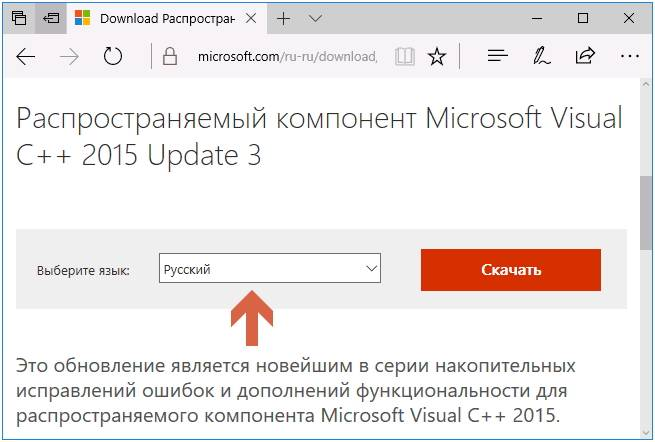 msvcp140-dll-download-step-1.jpg