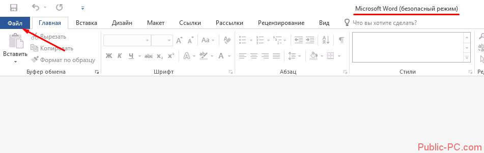 Screenshot_9-2.png