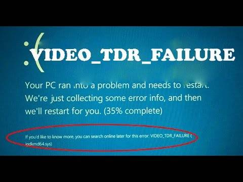 video-tdr.jpg