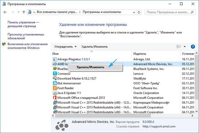2-video-tdr.jpg