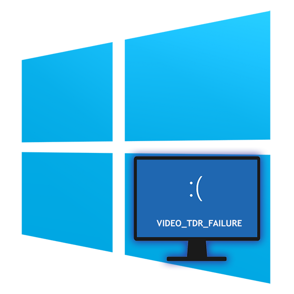 Kak-ispravit-oshibku-VIDEO_TDR_FAILURE-Windows-10.png