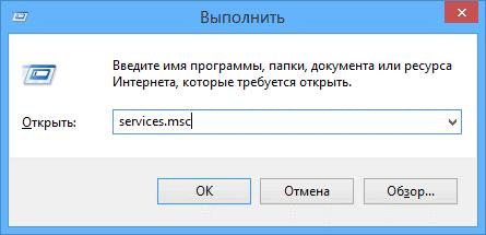 oshibka-windows-installer-%E2%84%963.png