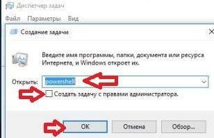 ispravlenie_oshibok_windows_104.jpg