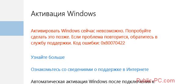 Screenshot_3-3.png