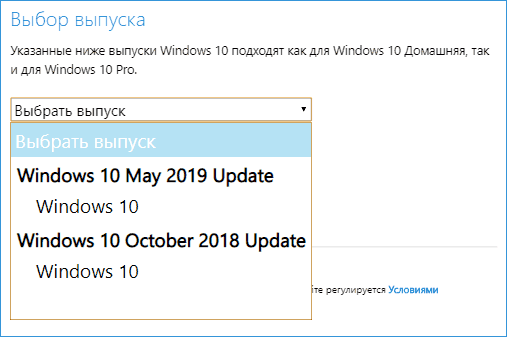 direct-download-windows-10-1903-iso.png