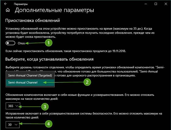 kak_otklyuchit_obnovleniya_v_windows_10.2.jpg