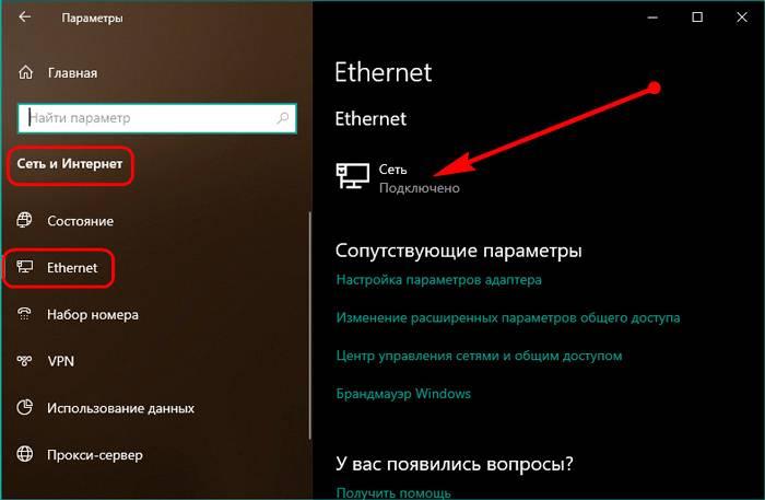 kak_otklyuchit_obnovleniya_v_windows_10.12.jpg