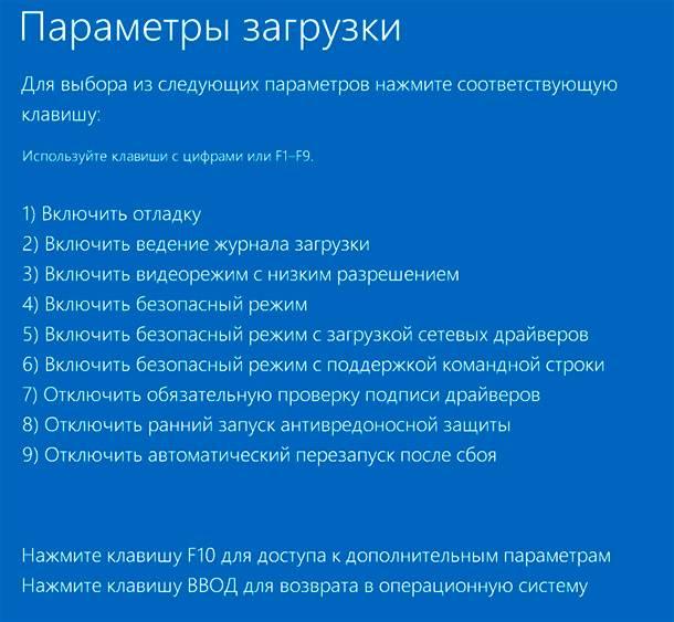 high-quality-sound-windows10-dolby-advanced-audio-06.jpg