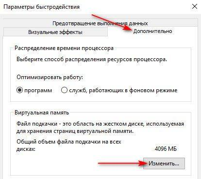 file-podkachki3.jpg