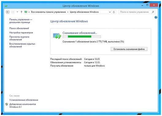 2627212404-centr-obnovleniya-windows.jpg